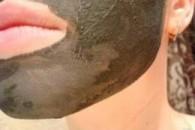Чорна глина для обличчя