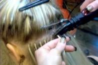 Гаряче нарощування волосся