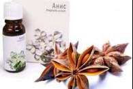 Ефірна олія анісу для шкіри