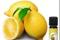 Ефірне масло лимона для шкіри
