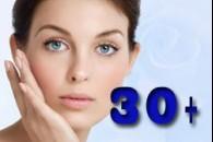 Як доглядати за шкірою обличчя після 30 років