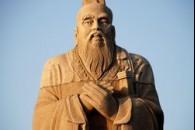 Конфуціанство. Витоки, ідеї, принципи і філософія
