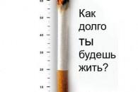 Кращий спосіб кинути курити