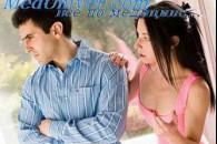 Чоловічі ревнощі: хто винен?