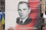 Націоналізм в Україні