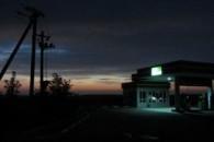 Ночівля на трасі