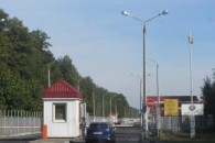 Перетинання державного кордону
