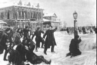 Перша російська революція 1905-1907