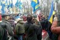 Політична ситуація в Україні