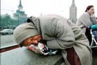 Психологія бідності