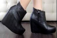 З чим носити взуття на широкій платформі