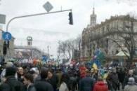 Україна і вступ в євросоюз